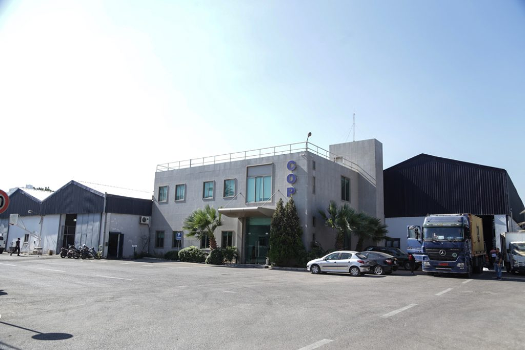 Facility - Copar 1
